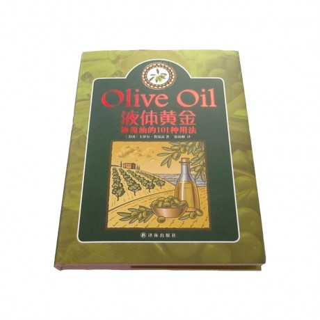 passionate-olive-simplified-chinese